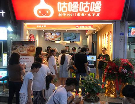 咕噜咕噜餐饮管理百度SEO优化案例