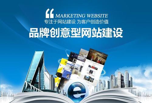网站品牌要从哪几个方面来优化?